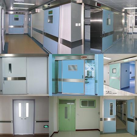 hospital automatic hermetic door