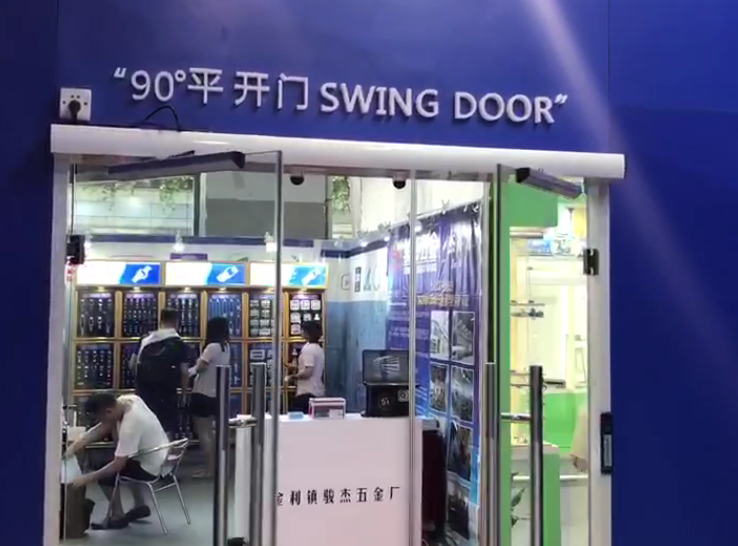 low energy automatic swing door opener